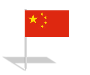 chinese flag powerpoint slide templateswise com